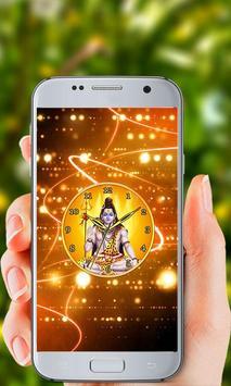 God Shiva Clock screenshot 1