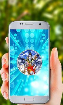 God Shiva Clock screenshot 4