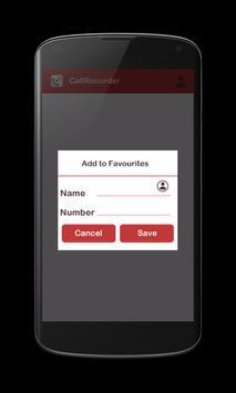 Автоматический регистратор выз скриншот 4