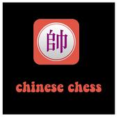 Chinese Chess Challenge icon