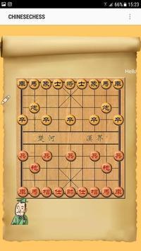 Chinese Chess Challenge apk screenshot