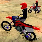 Downhill Fun Bike icon