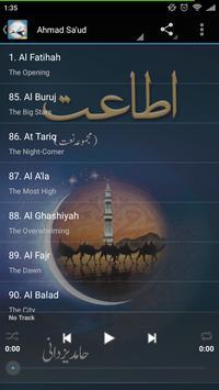 Quran Anak kids Mp3 is free. screenshot 1