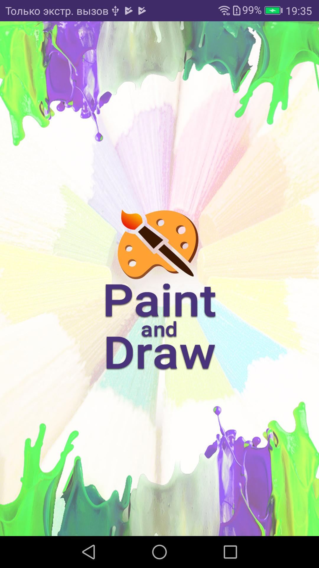 Paint and Draw poster