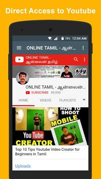 Online Tamil screenshot 3