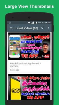 Online Tamil screenshot 2