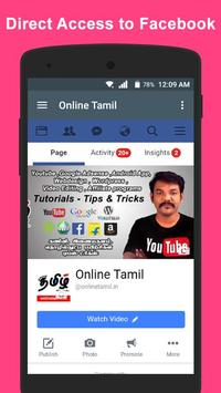 Online Tamil screenshot 4