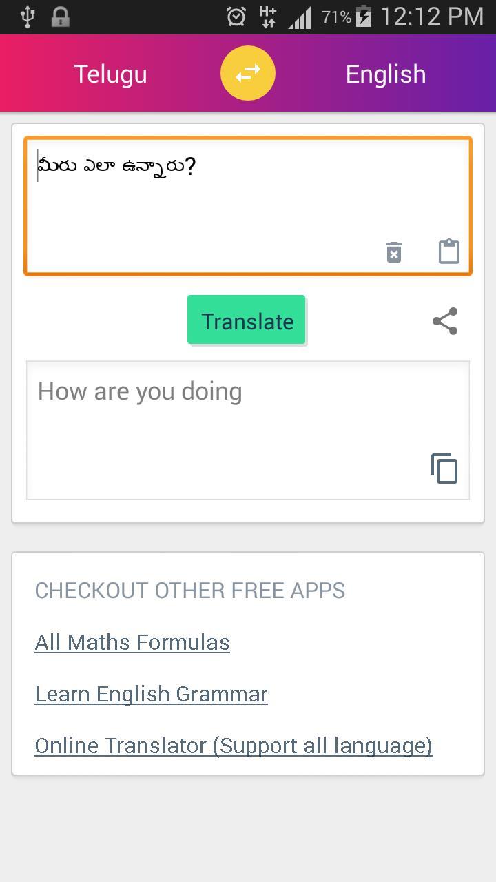 Telugu English Translator for Android - APK Download
