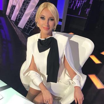 Лера Кудрявцева - Русские песни - Русские хиты poster