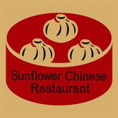 Sunflower Chinese Restaurant icon