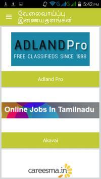 Online Job Tamil Nadu Job Portal Job Alert Chennai poster