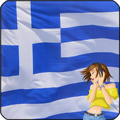 Online Radio - Greece icon