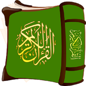 Listen to Quran icon
