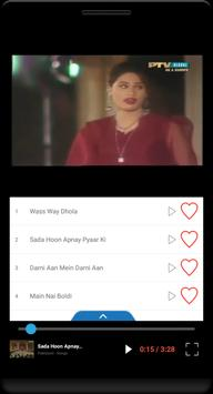 Songs Videos [Pakistani] screenshot 4