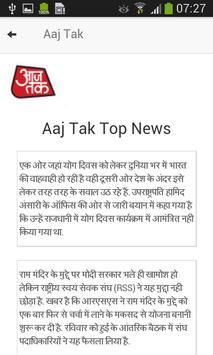 News Headline apk screenshot