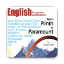 English for General Competition - Neetu Singh APK