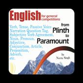 English for General Competition - Neetu Singh Zeichen