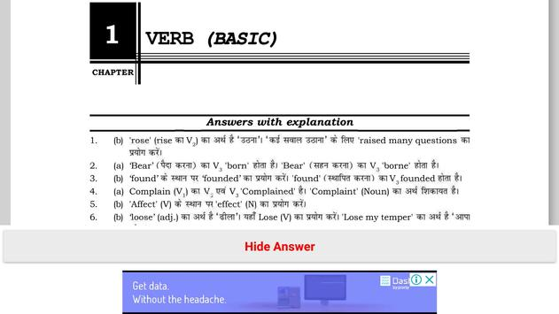 English for General Competition - Neetu Singh screenshot 9