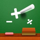 Brain Challenge - Maths icon