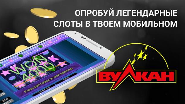 Клуб казино - игровые автоматы screenshot 2