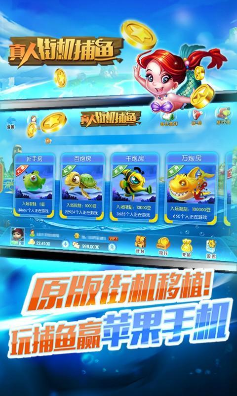 Fishing saga crazy joy apk download free arcade game for for Fishing saga games
