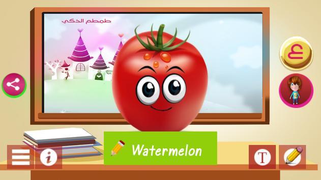 تعلم اللغة الإنجليزية مع طمطم الذكي screenshot 7