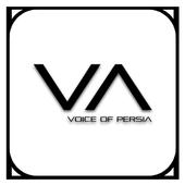 Voice of Persia icon