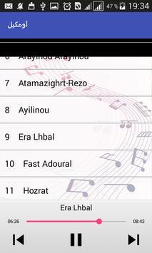 مصطفى اومكيل بدون انترنت 2018 - Mustafa oumguil screenshot 1