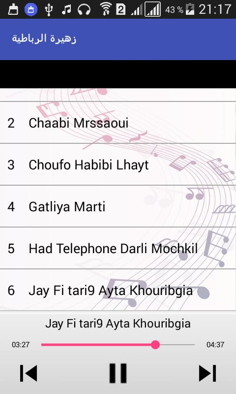 GRATUIT TÉLÉCHARGER HAYRA MP3