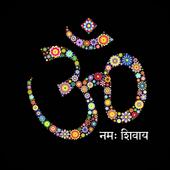 Om Namah Shivaya Repeat Unlimited Times icon