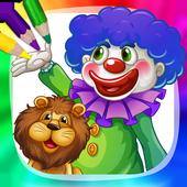 Circus - Coloring book icon