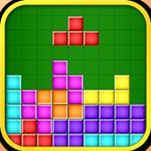 Brick Classic Puzzle - Retro icon