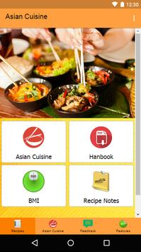 Asian Recipes screenshot 1