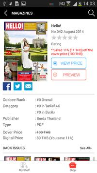 HELLO! Magazine Thailand apk screenshot