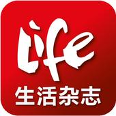 Life Magazines icon