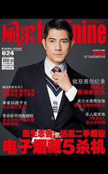 Life Magazines poster