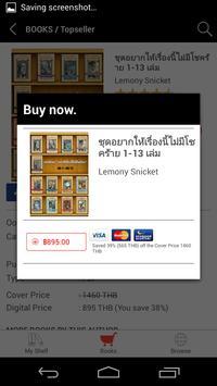 Nanmee Books screenshot 3