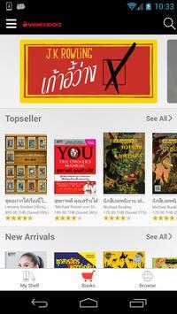 Nanmee Books screenshot 1