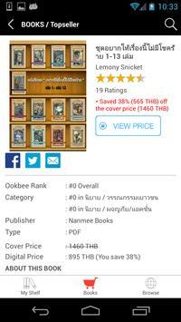 Nanmee Books screenshot 2