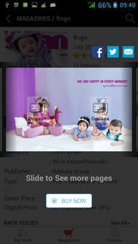 Rakluke Group apk screenshot