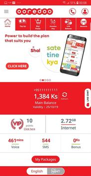 My Ooredoo poster