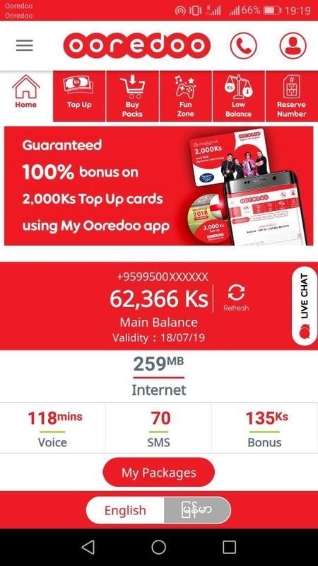 My Ooredoo Apk Download Free Productivity App For Android Apkpure Com