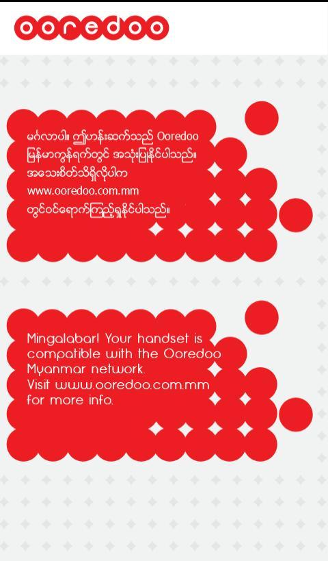 How To Check My Number In Ooredoo Myanmar idea gallery
