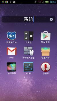 Shadow Launcher theme apk screenshot