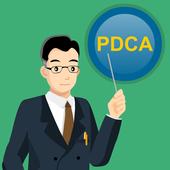 用PDCA做管理 (下) icon