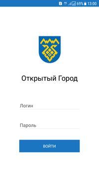 Тольятти - Открытый Город poster