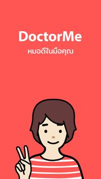 DoctorMe poster