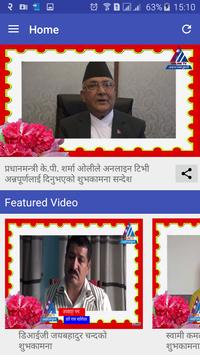 TV Annapurna apk スクリーンショット