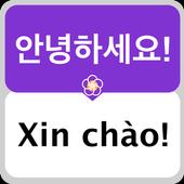 Korea Education icon