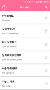Korea Education screenshot 4